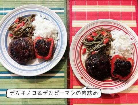 b_comida2019_03_30-2