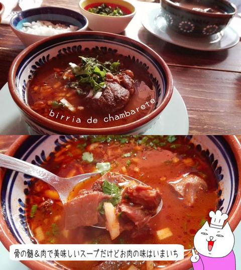 b_comida2018_2_24-20