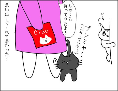 b_2020_1_8-4