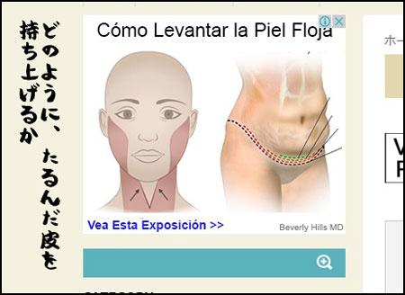 b_publicidad4
