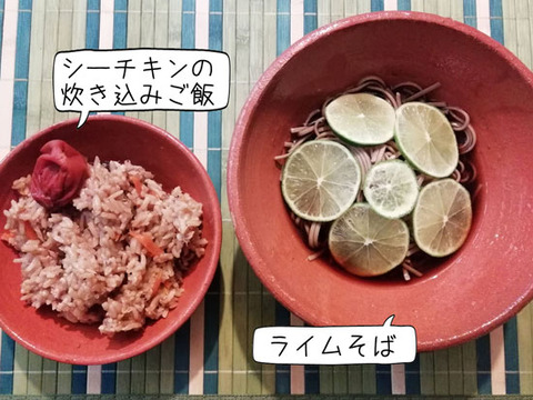 b_comida2019_06_22-7