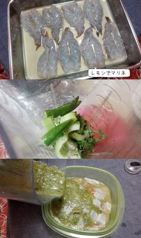 b_comida2019_02_16-3
