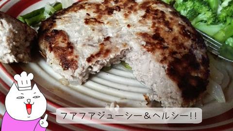 b_comida2018_4_14-10