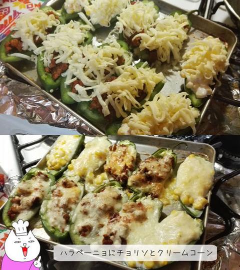 b_comida2018_3_10-11