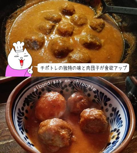 b_comida2018_2_24-14