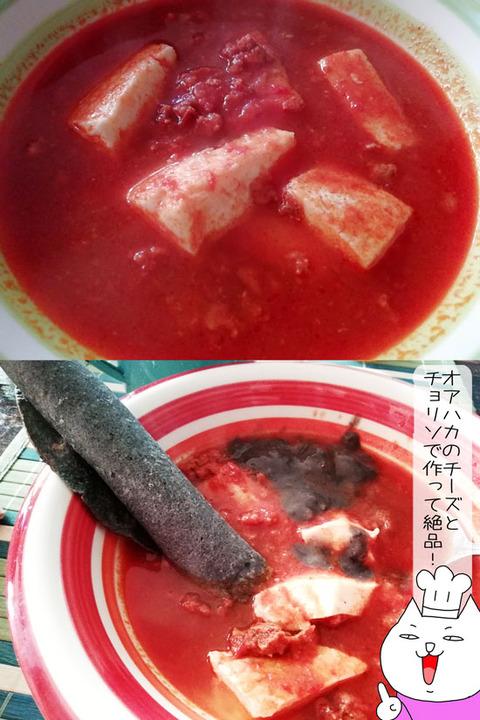 b_comida2019_04_13-24