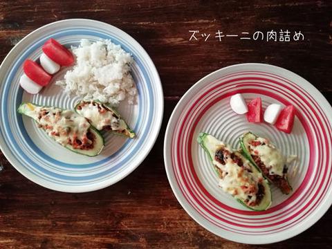 b_comida2019_03_02-15