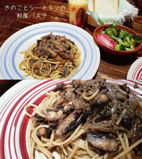 b_comida2018_3_31-2