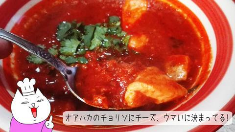 b_comida2019_01_5-5