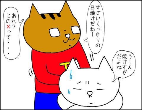 b_hiyaken2