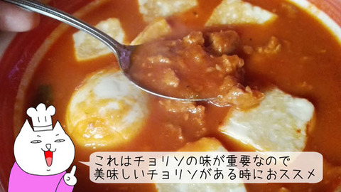 b_comida2018_9_22-9