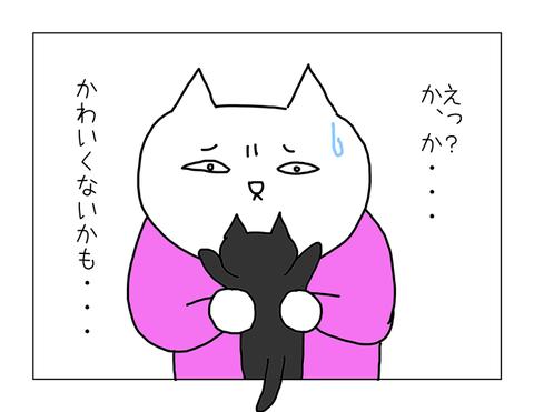 b_2020_2_22-1