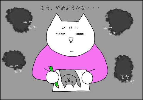 b_xq-escribo-blog4