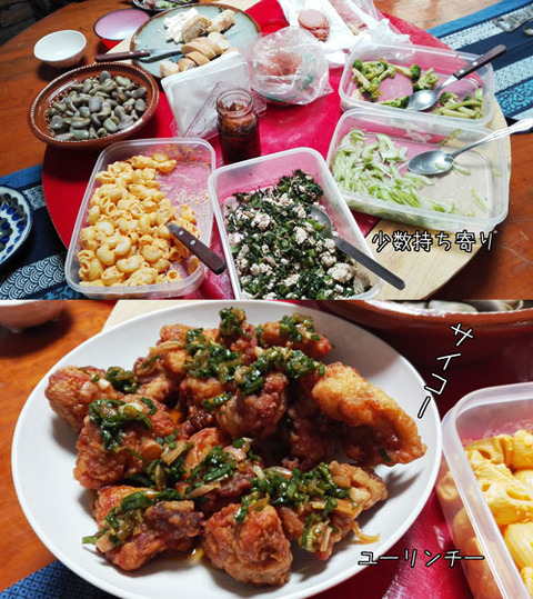 b_comida2017_9_8-1