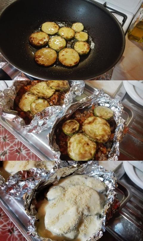 b_comida2019_01_12-1