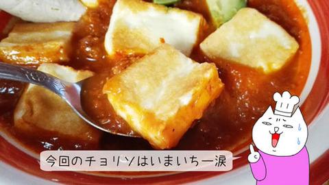 b_comida2018_10_27-22