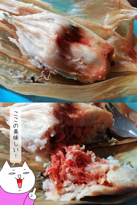 b_comida2019_08_17-23