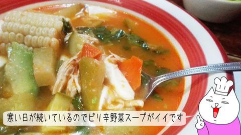 b_comida2019_01_5-19
