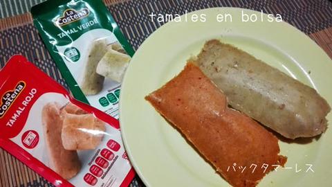 b_comida2016_12_10-5
