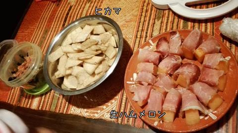 b_comida2017_9_15-3