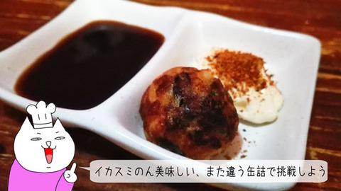 b_comida2019_01_5-12