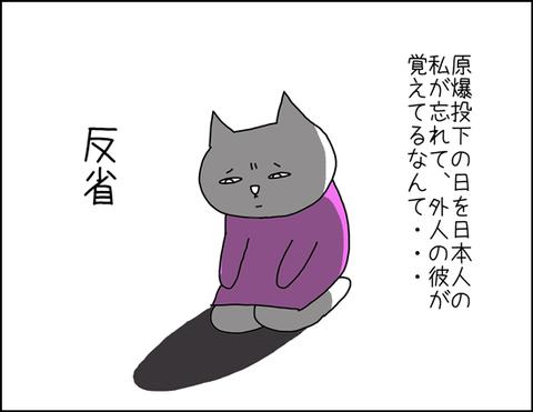 b_0908-3