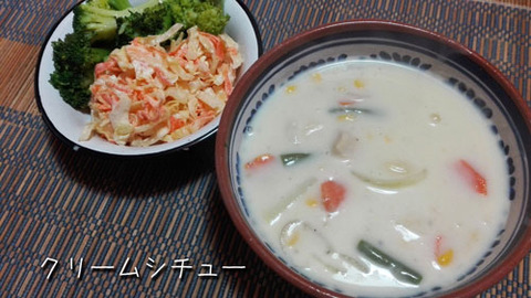 b_comida2018_11_10-13