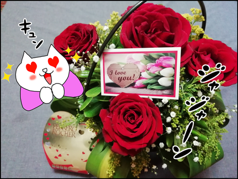 b_valentine2019-4