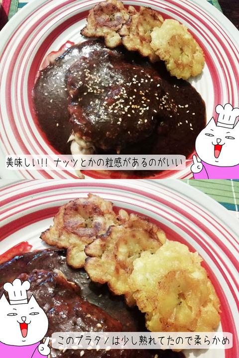 b_comida2019_05_25-20