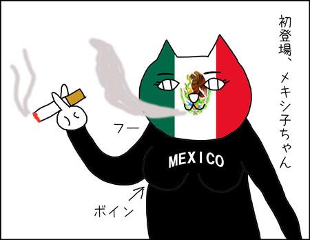 b_dejar-de-fumar2