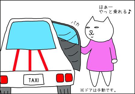 b_asiento-de-taxi2