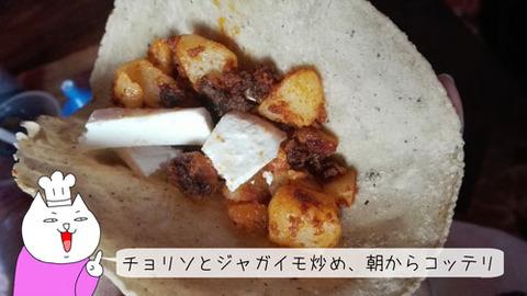 b_comida2018_6_30-3