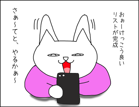 b_2020_05_12-3