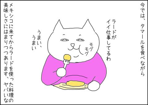 b_tamal3