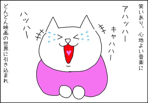 b_coco2