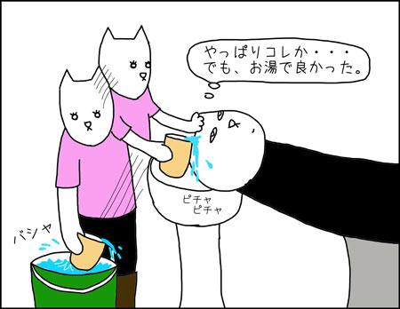 b_shampoo_estetica4