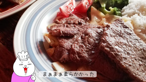 b_comida2018_5_19-12