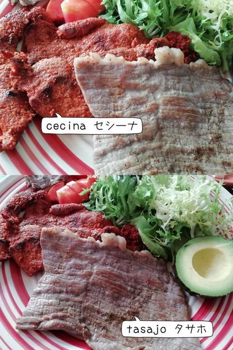 b_comida2019_08_17-29