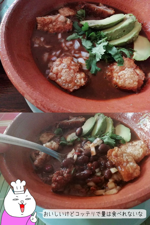 b_comida2019_03_02-30