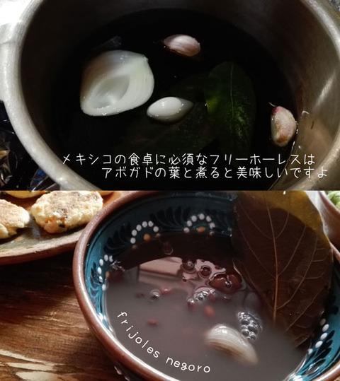 b_comida2018_2_24-13