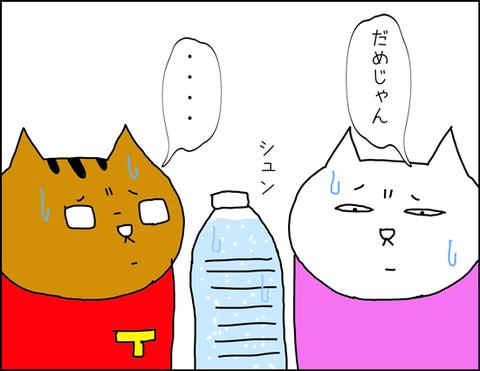 b_2020_3_29-4