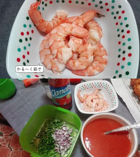 b_comida2019_02_16-4
