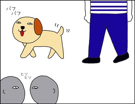 b_perro-free1