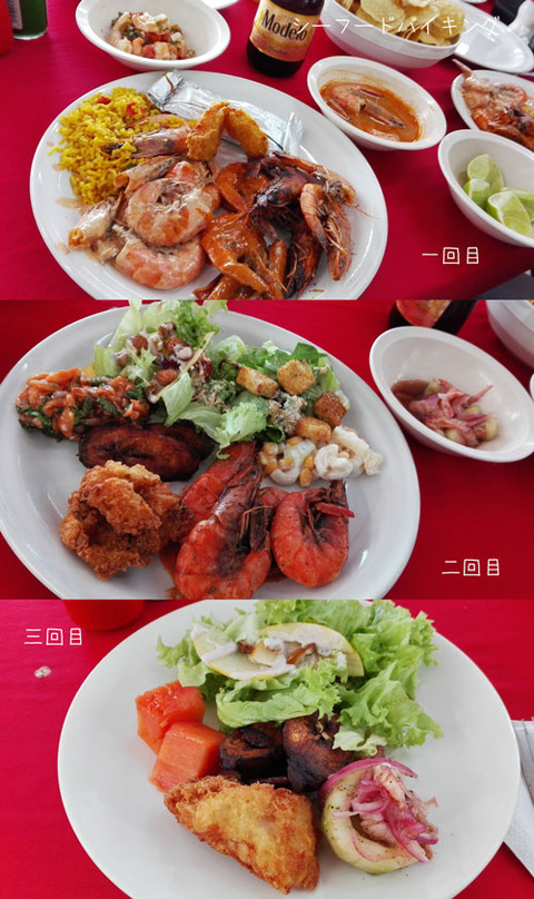 b_comida2017_12_23-23