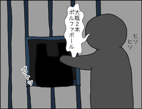 b_2020_04_03-6