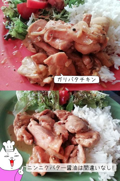 b_comida2019_08_10-33