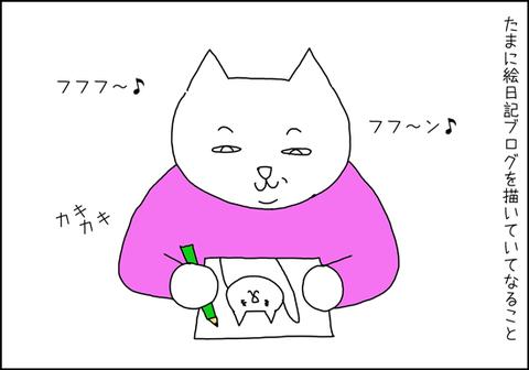 b_xq-escribo-blog1