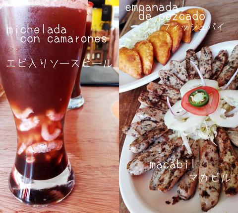 b_comida2016_12_3-8