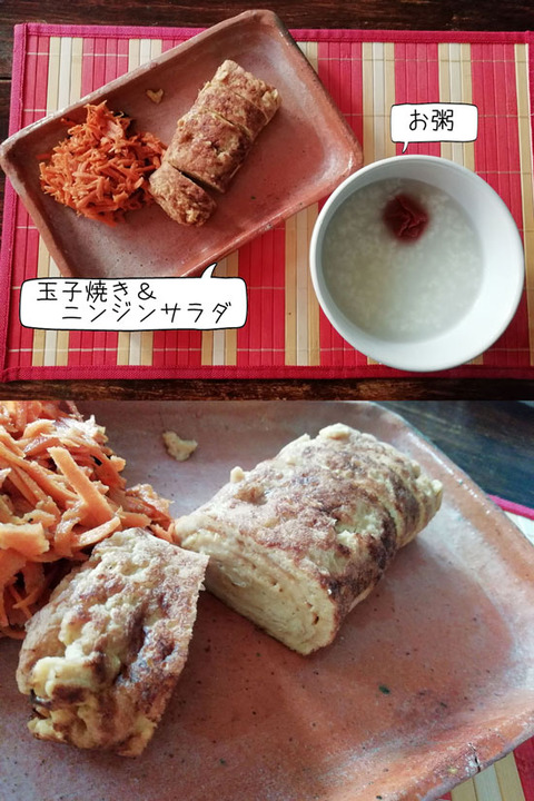 b_comida2019_05_04-11