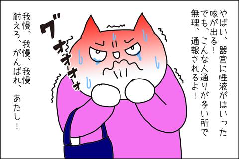 b_2020_03_19-3